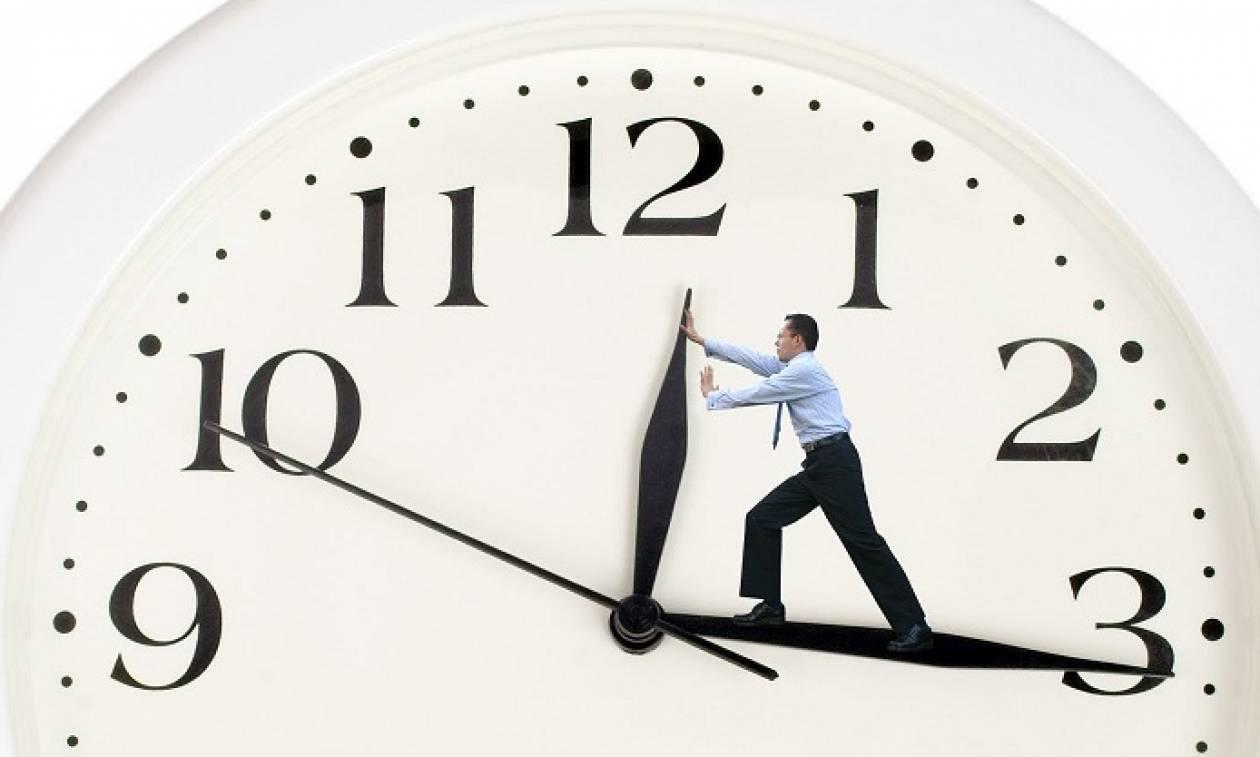 Προσοχή - Θερινή ώρα 2016: Πότε θα γυρίσουμε τα ρολόγια μία ώρα μπροστά