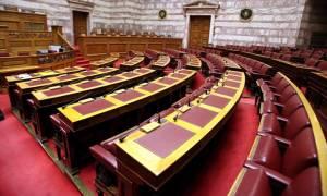 Βουλή: Την Τρίτη 29/3 η συζήτηση για τη Δικαιοσύνη