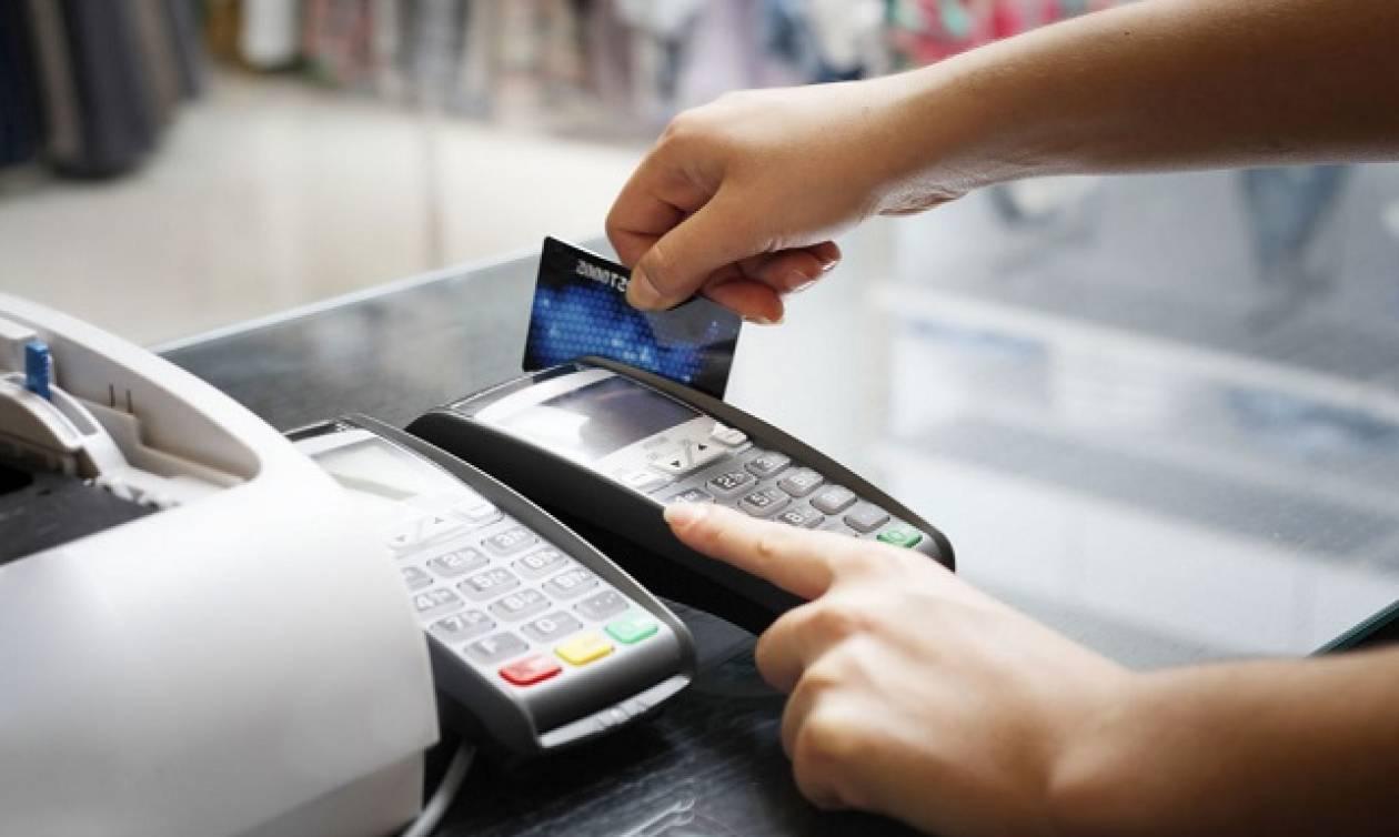 Τέλος στις επιβαρύνσεις για πληρωμές με κάρτες