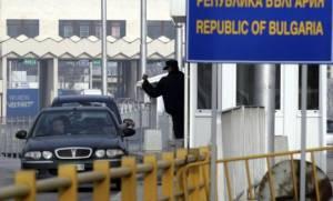 Χωρίς προσωπικό και μηδενική δραστηριότητα ελληνικές εταιρείες στη Βουλγαρία