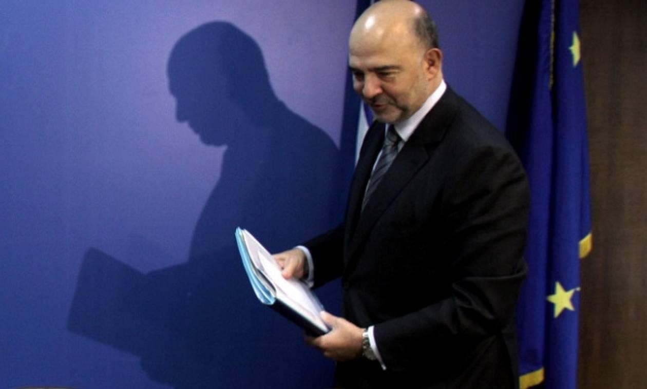 Μοσκοβισί: Θέμα του ΔΝΤ αν θα μείνει ή θα φύγει