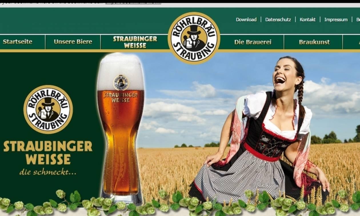 Σάλος για μπύρα με το όνομα «συνοριακός φράκτης»