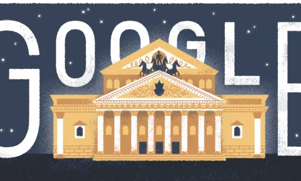 Θέατρο Μπολσόι: Η Google τιμά με doodle τα 240α γενέθλιά του