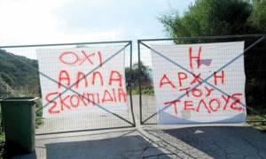 Ζάκυνθος: Γιατί έβαλαν «λουκέτο» στον Χυτά Σκοπού