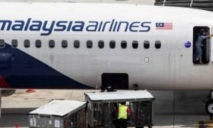 Τα συντρίμμια της Μοζαμβίκης ταιριάζουν με το μοιραίο Boeing της Malaysia Airlines