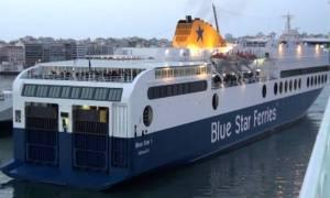 Νέο τηλεφώνημα για βόμβα στο Blue Star Ι