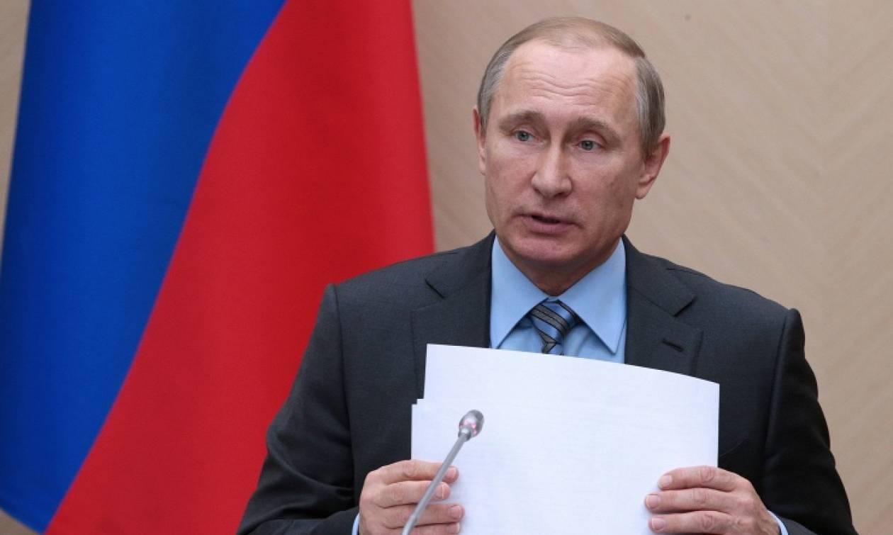 ВРФ утвержден национальный план противодействия коррупции
