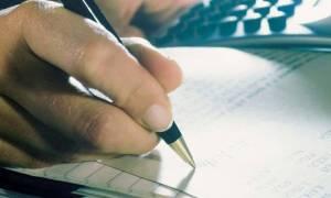 Πώς θα αποφύγετε τις «παγίδες» της φορολογικής δήλωσης
