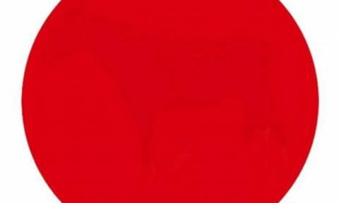 Το τεστ που τρελαίνει κόσμο: Εσύ βλέπεις τι κρύβεται μέσα στον κόκκινο κύκλο;
