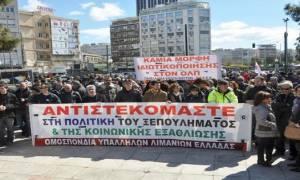 Aπεργία την Παρασκευή της ΟΜΥΛΕ και της Ενωσης Λιμενεργατών