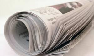 Ταφόπλακα και στις εφημερίδες της περιφέρειας -Κατάργηση κρατικών διαφημίσεων