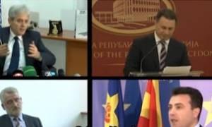 Σκόπια: Η μεταναστευτική κρίση επισκιάζει το ζήτημα της διαφωνίας του ονόματος