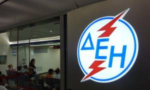 ΔΕΗ: Ποιοι δικαιούνται έκπτωση 100 ευρώ στο λογαριασμό του ηλεκτρικού ρεύματος!
