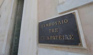 ΣτΕ: Δικηγόρος κατά της πανελλαδικής αποχής των συναδέλφων του