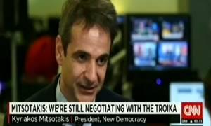 Μητσοτάκης στο CNNi: Η ΝΔ μπορεί να βγάλει την Ελλάδα από την κρίση (vid)
