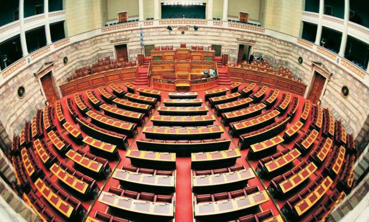 Αύριο, Τετάρτη (13/04) στην Ολομέλεια η συζήτηση της πρότασης εξεταστικής για δάνεια κομμάτων - ΜΜΕ