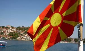 Σκόπια: Αντιδράσεις από την απόφαση του προέδρου να απαλλάξει όλους τους πολιτικούς από κατηγορίες