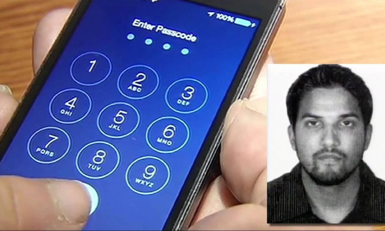 Να πώς το FBI κατάφερε να ξεκλειδώσει το iPhone του Σαν Μπερναρντίνο (Vid)