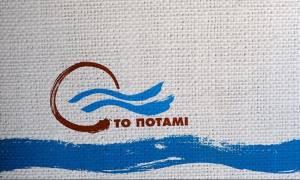 Ποτάμι: Η κυβέρνηση συνεχίζει να διαπραγματεύεται με τον γνωστό ερασιτεχνικό τρόπο