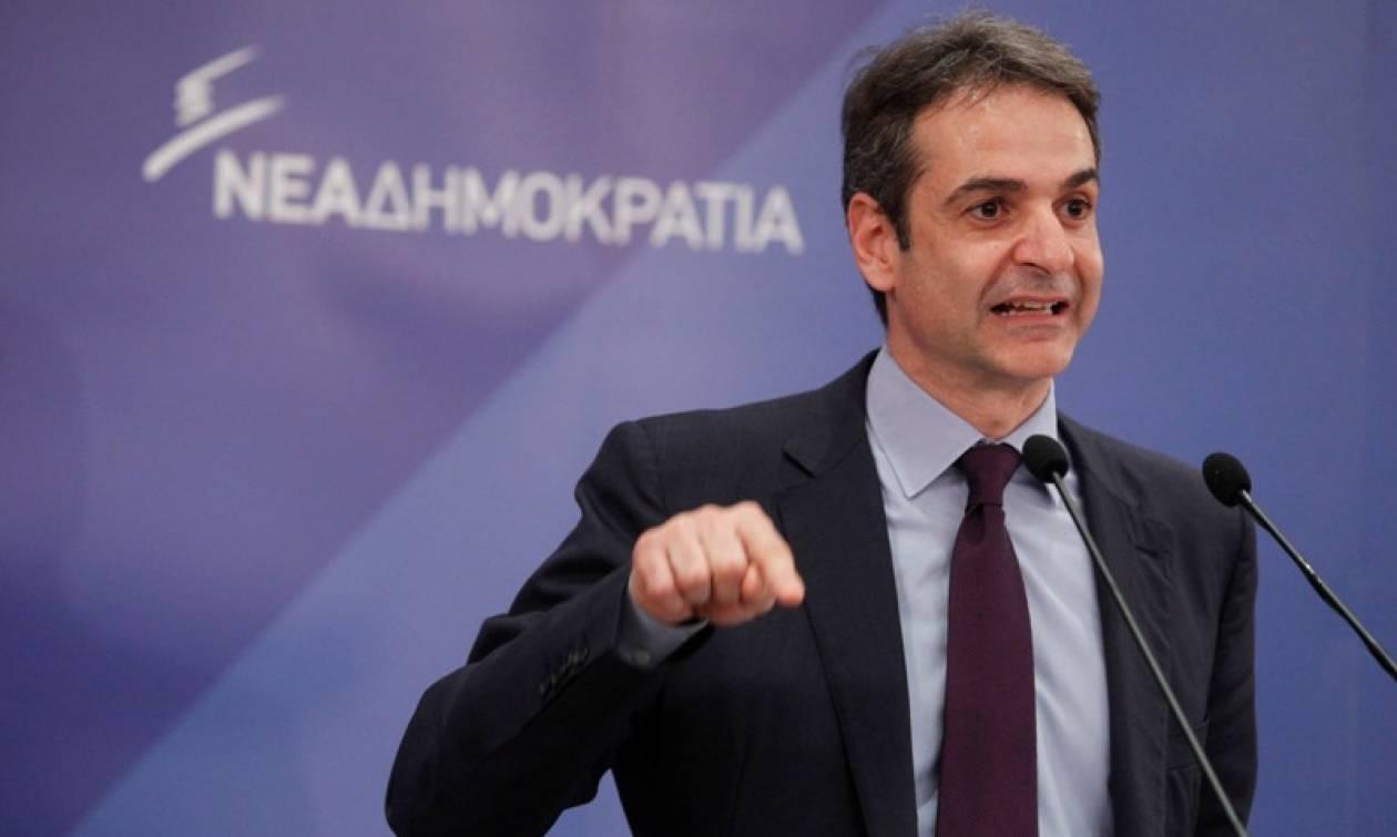 Μητσοτάκης: Ο Τσίπρας κορόιδεψε τον ελληνικό λαό για να κερδίσει την εξουσία