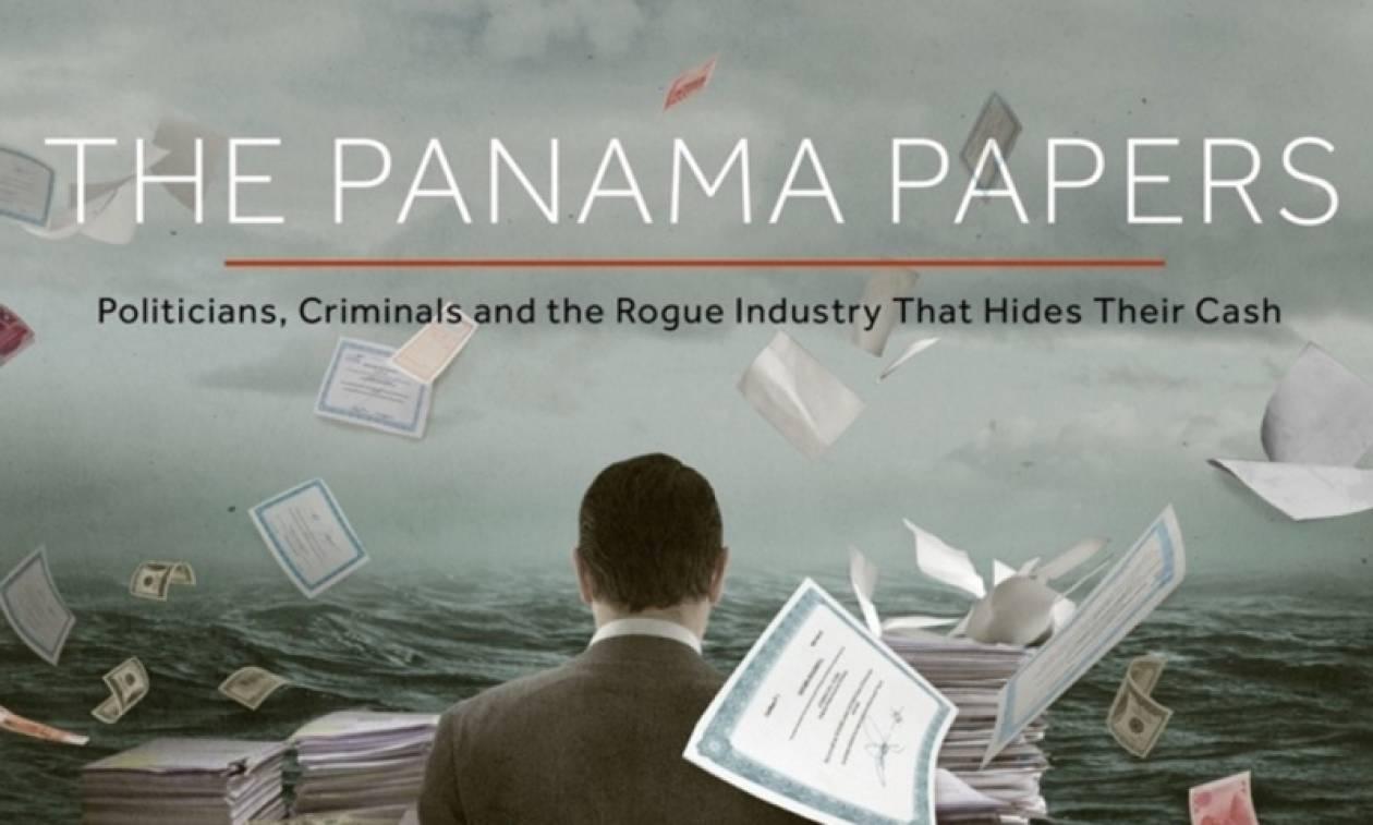 Αιτήματα δικαστικής συνδρομής για τα Panama Papers αποστέλλουν οι οικονομικοί εισαγγελείς