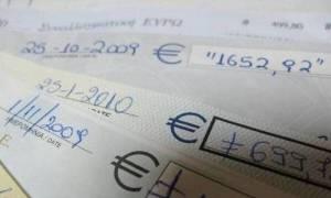 Στα 54,1 εκατ. ευρώ οι ακάλυπτες επιταγές το Μάρτιο