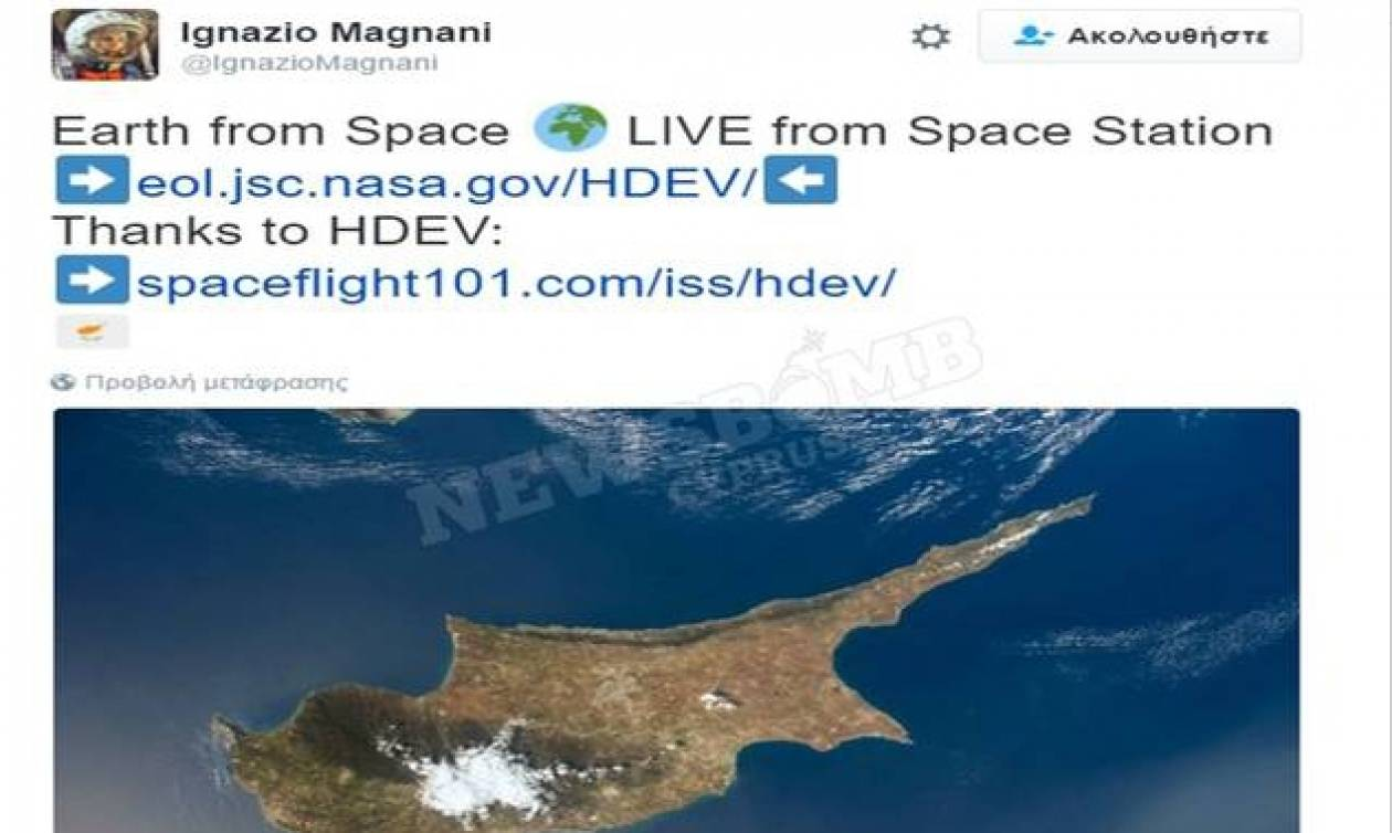 Αστροναύτης χαιρέτισε την Κύπρο από το διάστημα! Δεν θα πιστεύετε ποιους έκανε «tag» (photos)