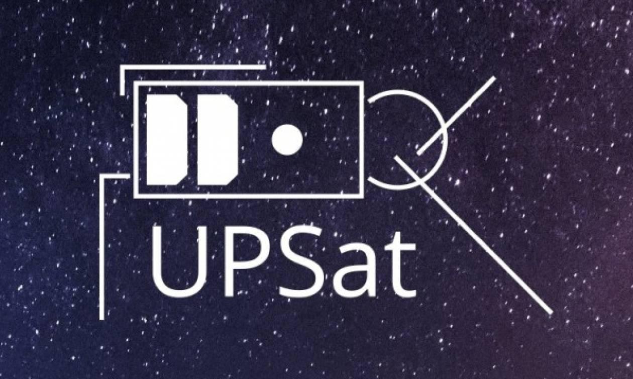 upsat-logo.jpg (650×389)