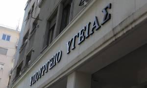 Σε νέο κτήριο και με διευρυμένο ωράριο η μονάδα του ΠΕΔΥ Αθηνών