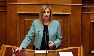 Βουλή - Γεννηματά: Δώστε λύση, αλλιώς φύγετε κ. Τσίπρα