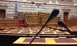 Βουλή: Εξεταστική επιτροπή για τα δάνεια κομμάτων και ΜΜΕ