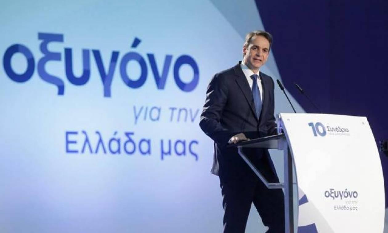 Συνέδριο ΝΔ - Μητσοτάκης: Θα δώσουμε ευκαιρίες στις γυναίκες