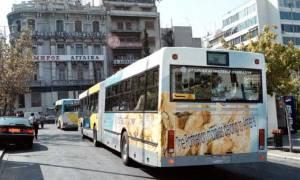 Δήμος Πειραιά: Νέα δρομολόγια της δημοτικής συγκοινωνίας