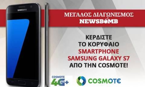 Ο μεγάλος νικητής που κερδίζει το Samsung Galaxy S7 από την COSMOTE και το Newsbomb.gr