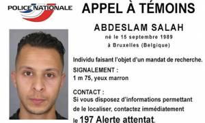 Στη Γαλλία εκδόθηκε ο Σαλάχ Αμπντεσλάμ υπό δρακόντεια μέτρα ασφαλείας (Pic & Vid)