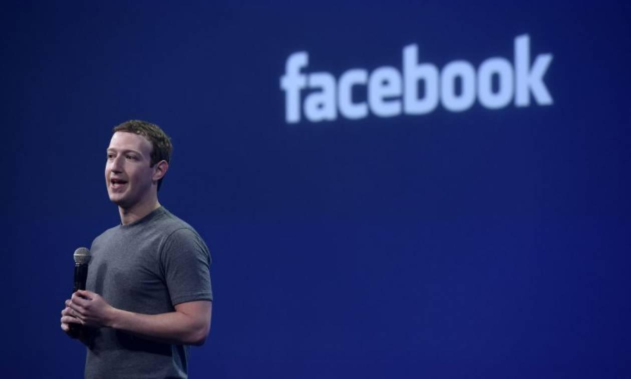 Facebook: Άλμα 52% στα έσοδα τριμήνου