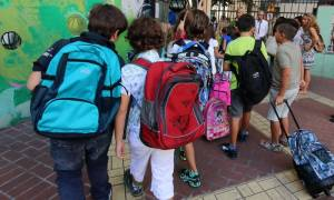 Σχολική χρονιά 2016-17: Αυτές είναι οι αλλαγές στα Δημοτικά σχολεία