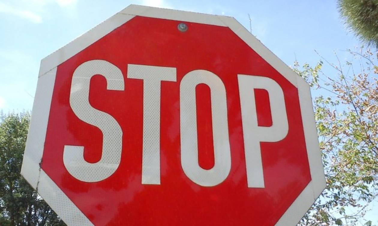 Γιατί το STOP της Τροχαίας είναι οκτάγωνο;