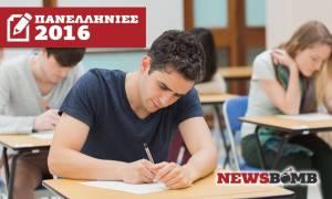 Πανελλήνιες 2016: Τα SOS θέματα στην Νεοελληνική Γλώσσα