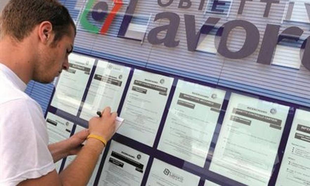 Ιταλία: Μειώθηκε η ανεργία τον Μάρτιο