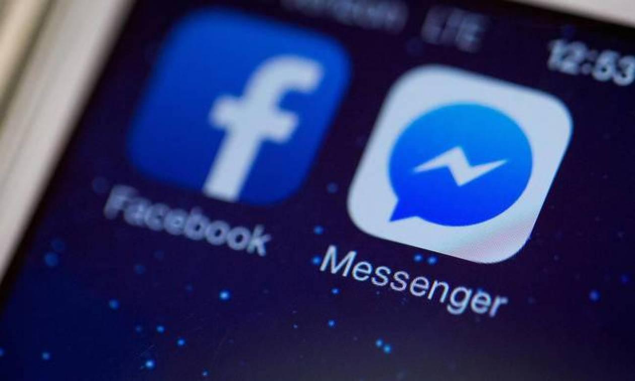 Κι όμως: Υπάρχει κρυφό Inbox στο Facebook Messenger και δεν το ξέρει κανείς!