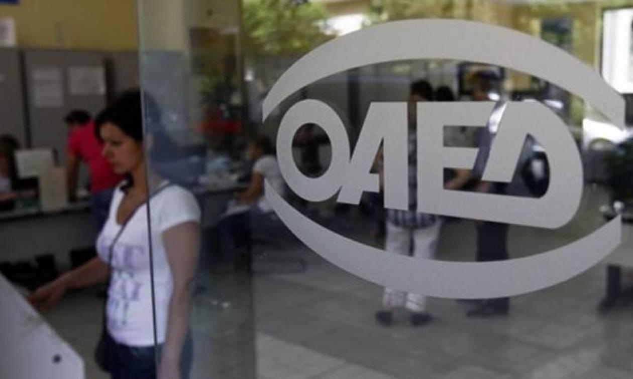 ΟΑΕΔ: Ανοιχτό Πρόγραμμα Απασχόλησης 15.000 ανέργων