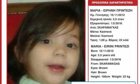 Εξαφάνιση παιδιού στο Σκαραμαγκά - Δραματική έκκληση του πατέρα στο CNN Greece
