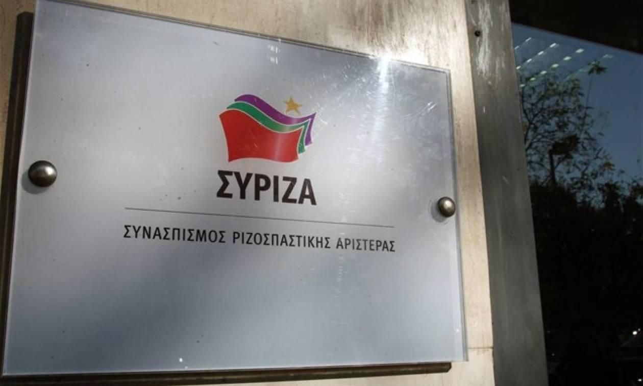 ΣΥΡΙΖΑ: Αγωνιζόμαστε για μια άλλη Ελλάδα σε μια άλλη Ευρώπη