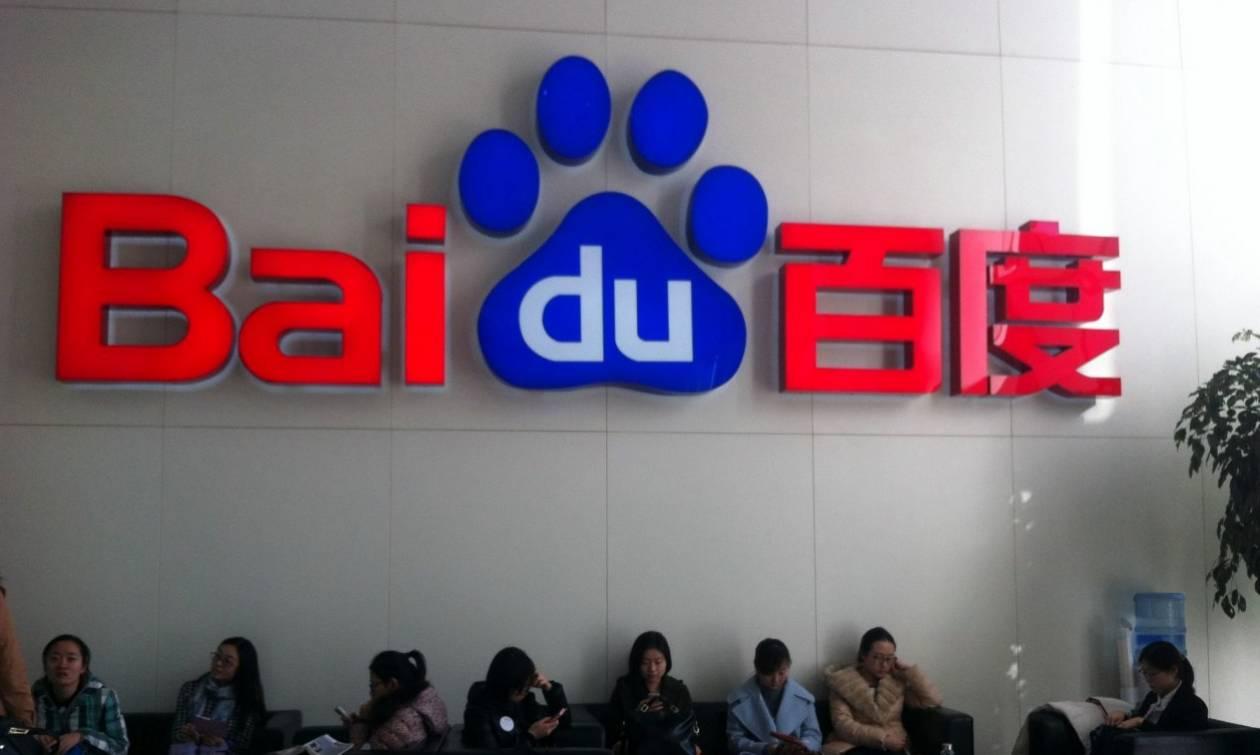 Κίνα: Δημοφιλής μηχανή αναζήτησης αντιμετωπίζει κυρώσεις για «συμβουλές» θεραπείας σε καρκινοπαθή!
