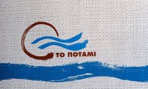 Ποτάμι: Προβληματίζουν οι δηλώσεις Παυλόπουλου για το νόμισμα