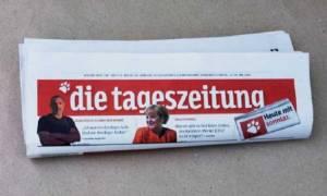 Η εφημερίδα ΤΑΖ κυκλοφόρησε και στα τουρκικά για να καταγγείλει τη «λογοκρισία» στην Τουρκία