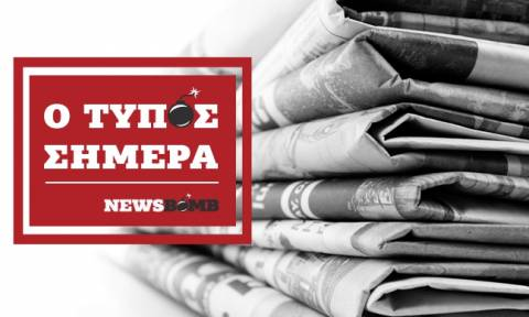Athens Newspapers Headlines (04/05/2016)