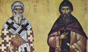 H εορτή των Αγίων Κυρίλλου και Μεθοδίου στην Ορθόδοξο Ακαδημία Κρήτης