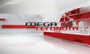 «Τρεμοσβήνει» η εικόνα του Mega: Ένα βήμα από το «λουκέτο»